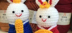 山久編み物ワークショップ「うさぎのお雛様のあみぐるみ」