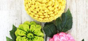 エコアンダリヤで作る ダリアのお花がま口ポーチ